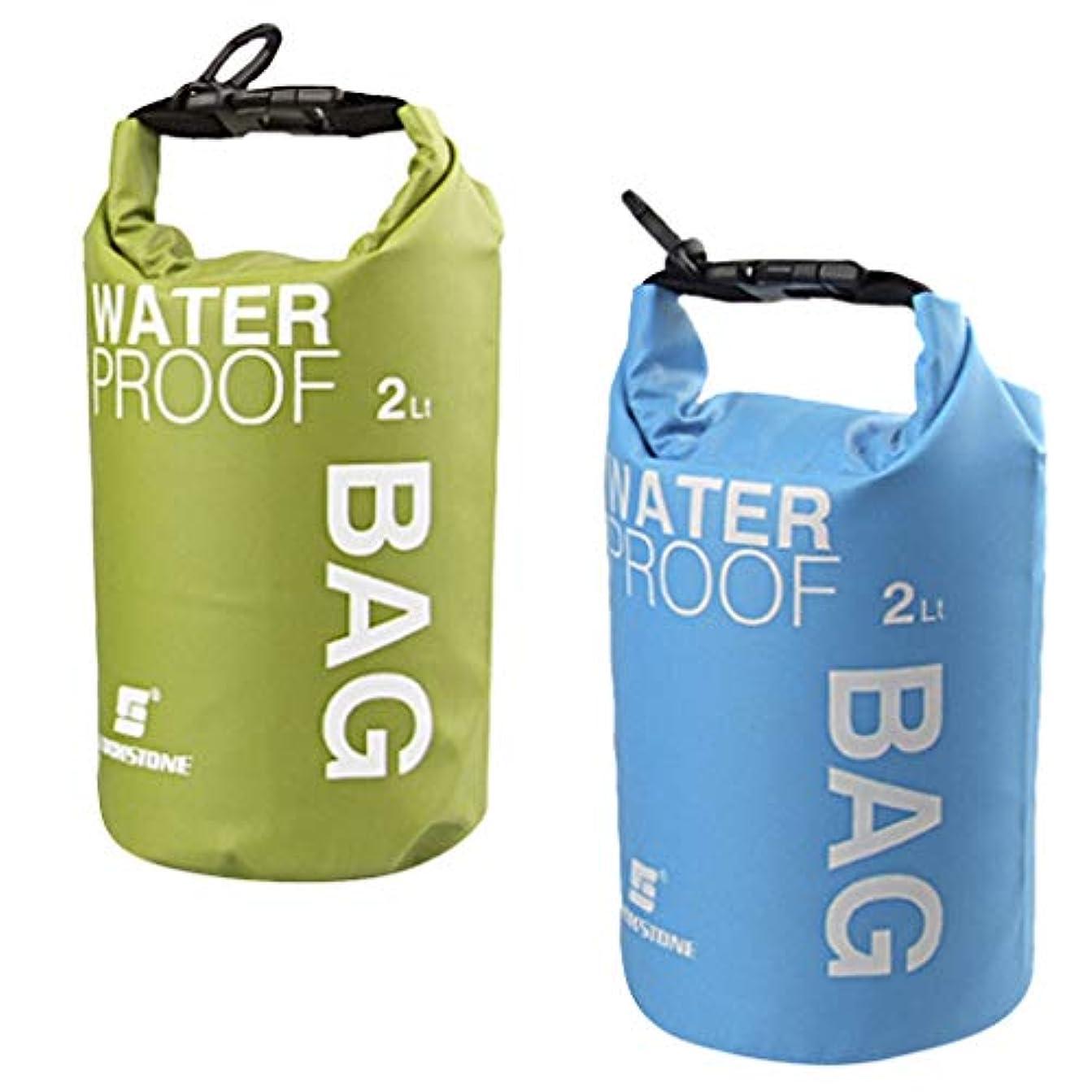 母音腫瘍暫定のFLAMEER 圧縮 2本 防水ドライバッグ袋 ポーチ カヤック キャンプ ラフティング フローティング 2L
