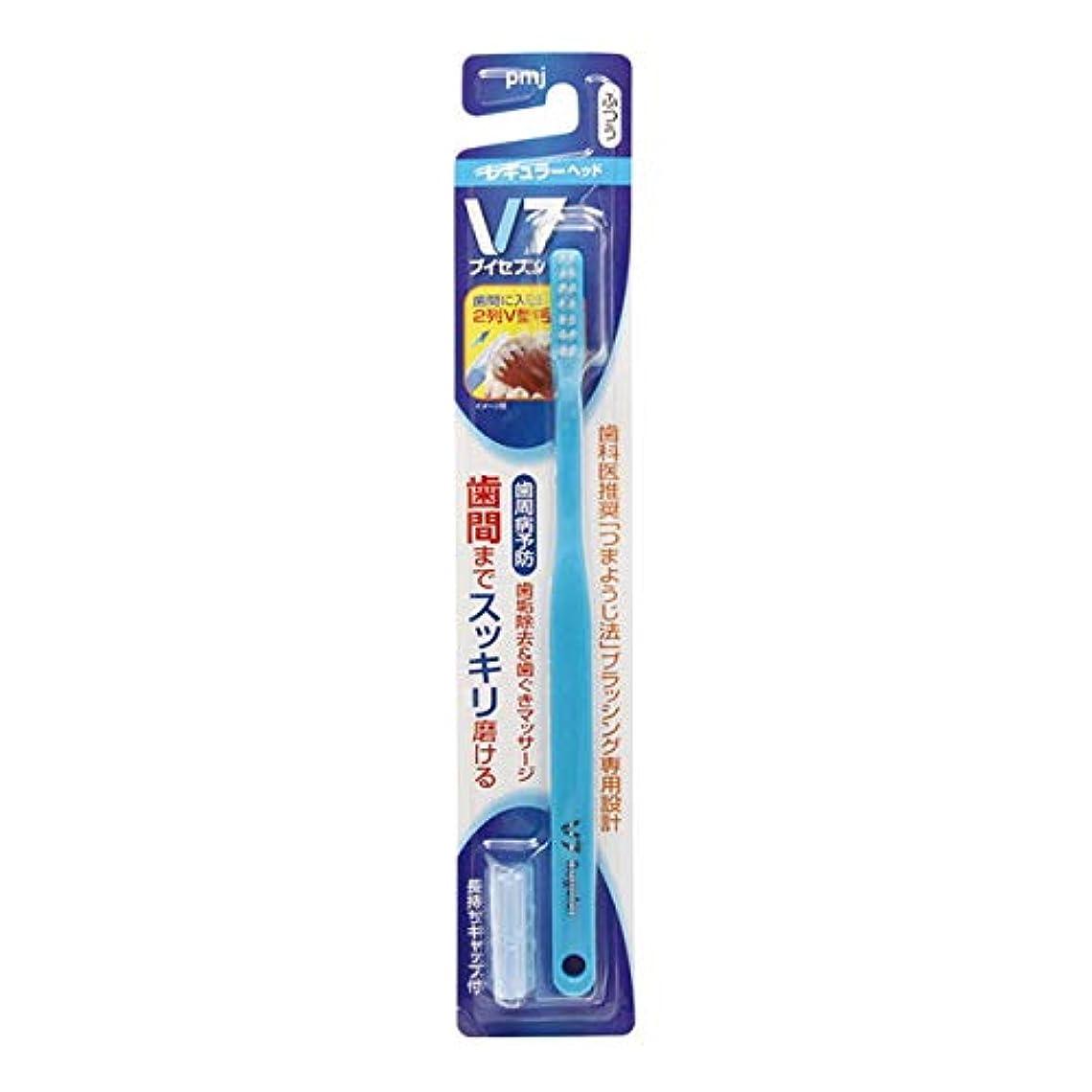 是正プリーツ石膏p.m.j Vセブン 歯ブラシ レギュラー ふつう 1本