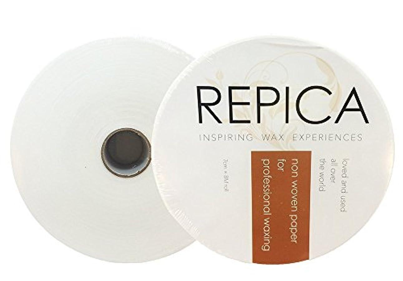 ぴったり保証医師REPICA ブラジリアンワックス脱毛 切取線入り ミシン目入りロールペーパー 7cmx100M 5個