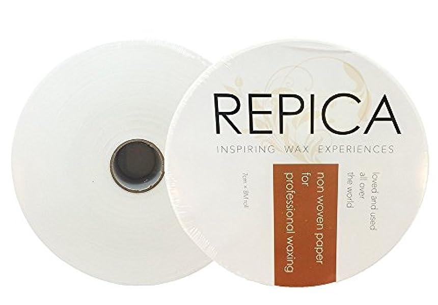 つづりメイド看板REPICA ブラジリアンワックス脱毛 切取線入り ミシン目入りロールペーパー 7cmx100M 10個