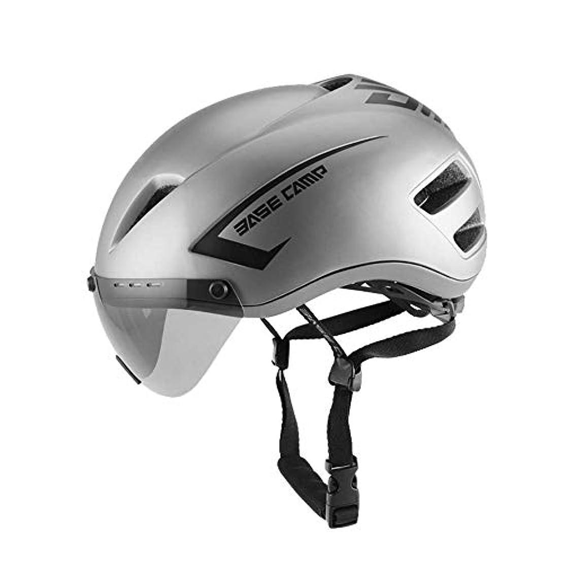 たっぷり戻す濃度屋外乗馬ヘルメット、磁気自転車ヘルメット、マウンテンバイクロードバイク乗馬男性と女性57