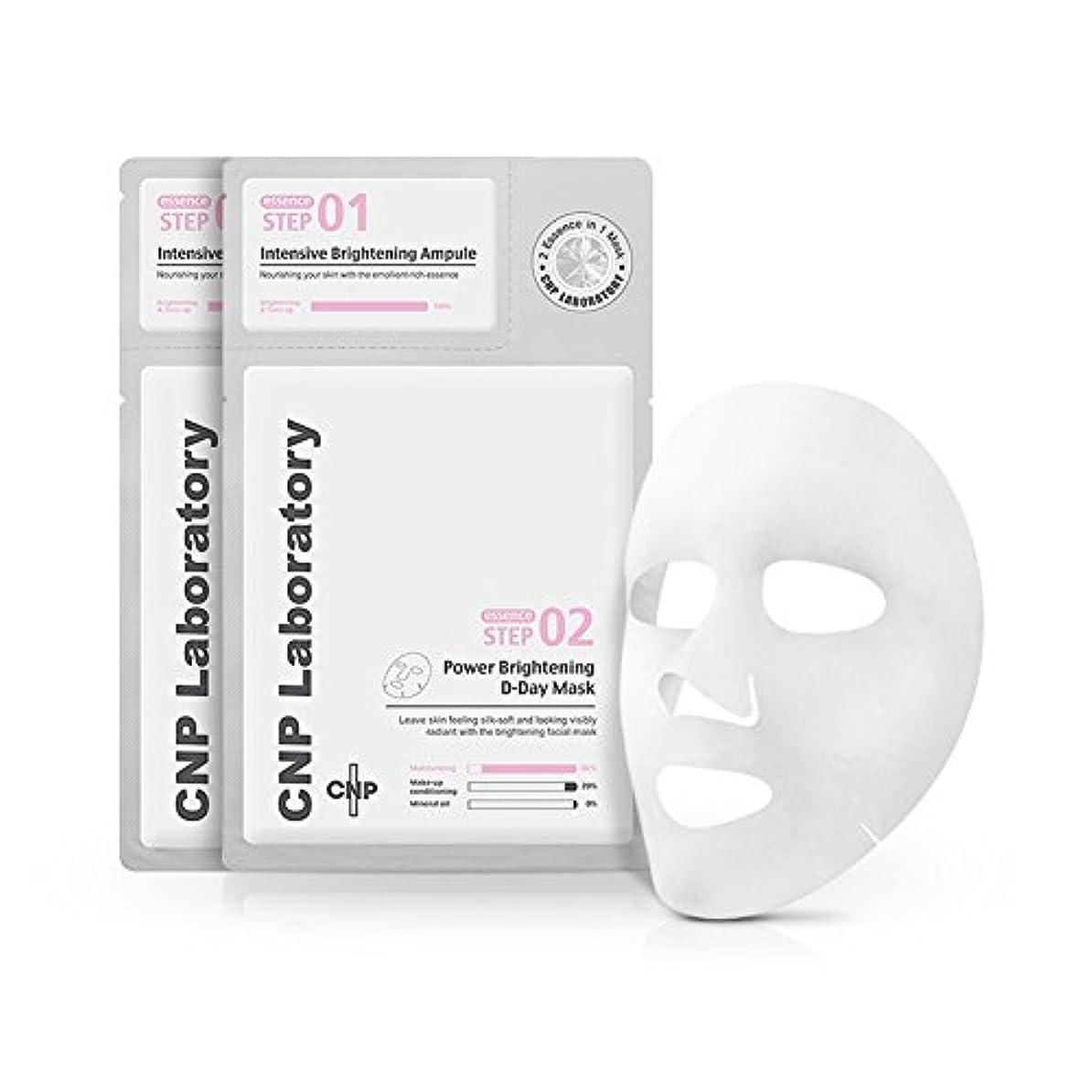 プロポーショナル酔うローラー[差額泊/CNP]Power Brightening D-day Mask/パワーブライトニングD-デイマスク (10枚)(海外直送品)