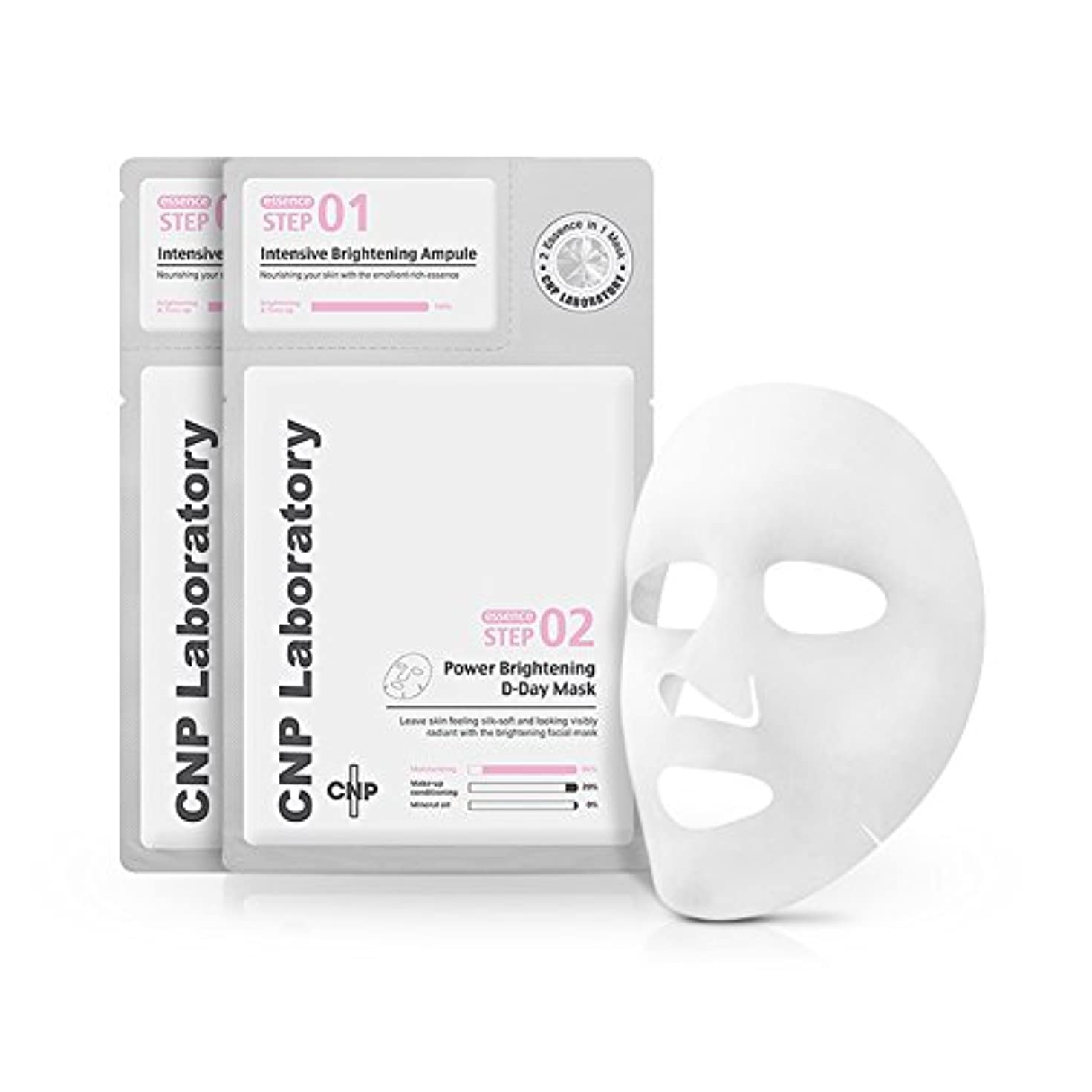 支援する国勢調査未満[差額泊/CNP]Power Brightening D-day Mask/パワーブライトニングD-デイマスク (10枚)(海外直送品)