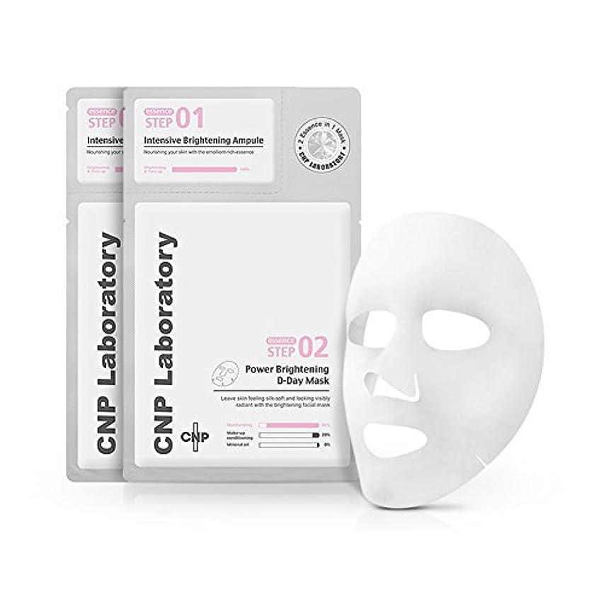 債権者二週間町[差額泊/CNP]Power Brightening D-day Mask/パワーブライトニングD-デイマスク (10枚)(海外直送品)