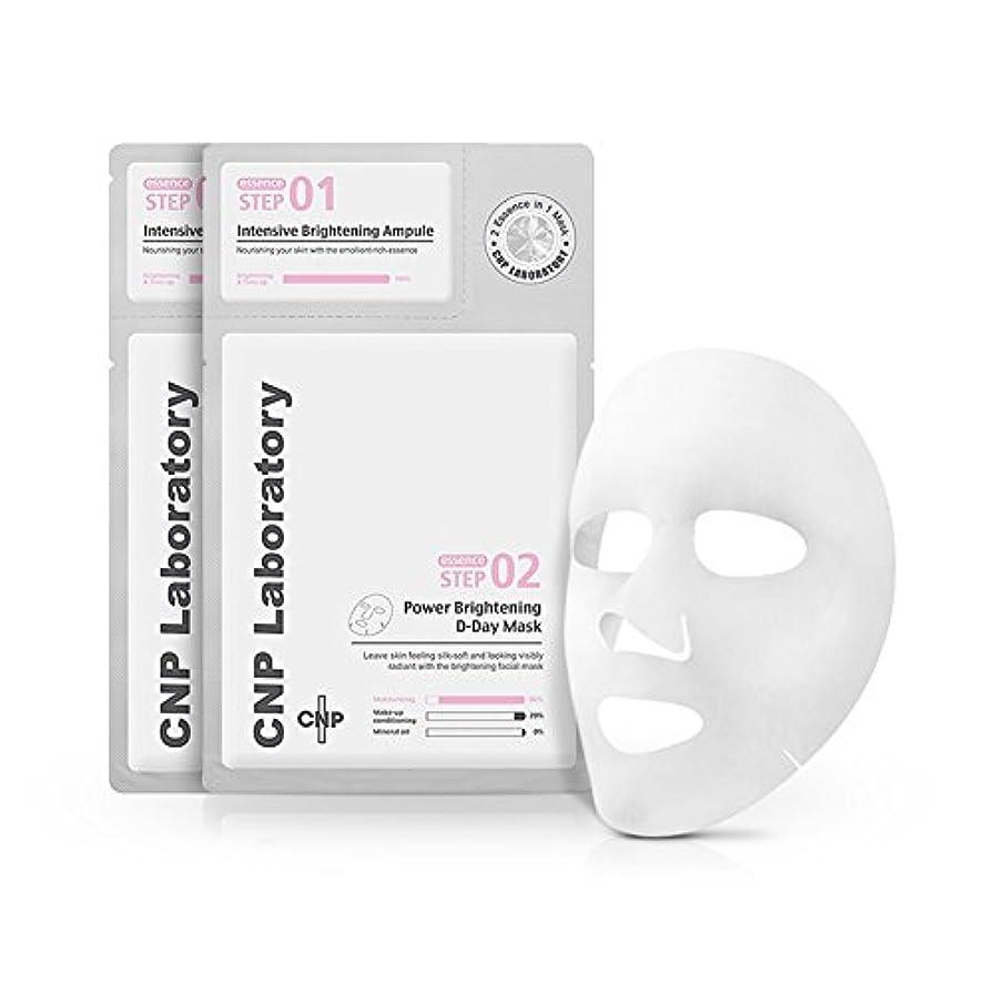 輝度無意識その結果[差額泊/CNP]Power Brightening D-day Mask/パワーブライトニングD-デイマスク (10枚)(海外直送品)