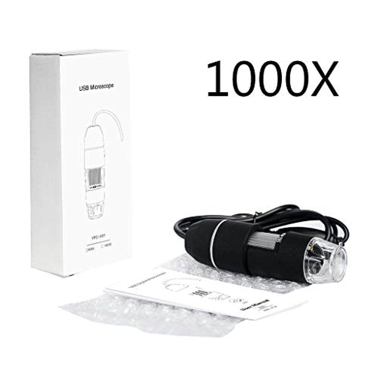 テントライター粘土USBマイクロスコープ、電話の修理はんだ、皮膚検査、繊維検査、宝石検査のための8ツェッペリン、多目的拡大鏡顕微鏡、とハンドヘルド1000XデジタルUSB顕微鏡