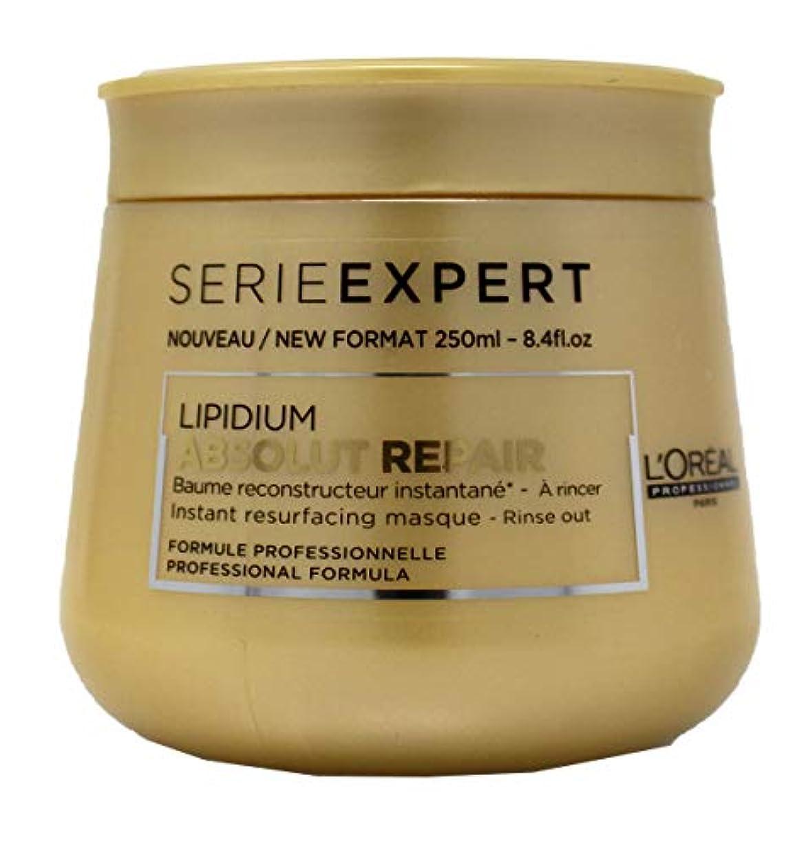 パッケージ腹痛ここにロレアル セリエ エクスパート アブソルートリペア リピディアム マスク 250ml