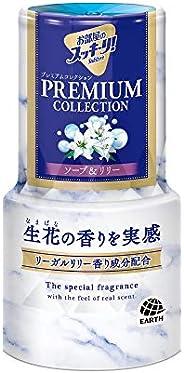 スッキーリ! Sukki-ri! 消臭芳香剤 プレミアムコレクション ソープ&リリーの香り お部屋用 4