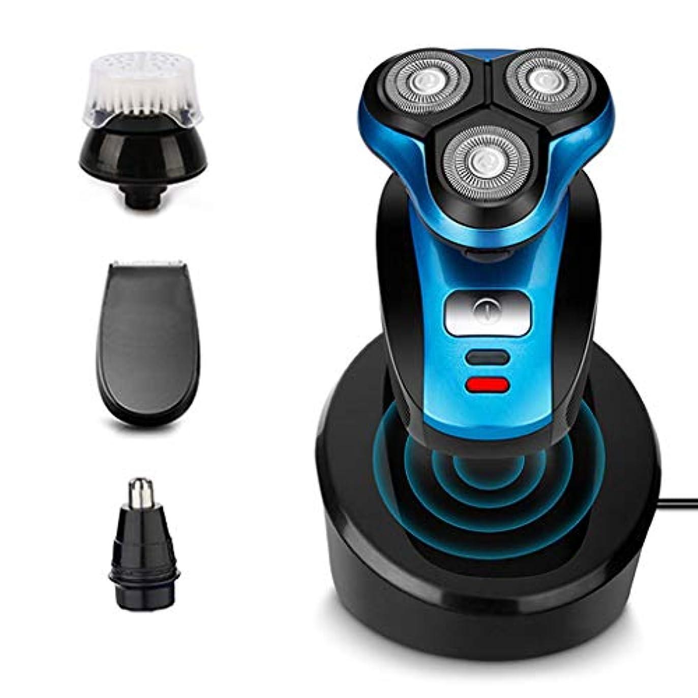 悩みビーチ視力YHSUNN USBワイヤレス充電電気シェーバー男性用フローティング3ブレードヘッド電気シェービングマシン充電式かみそりフェイスケアツール