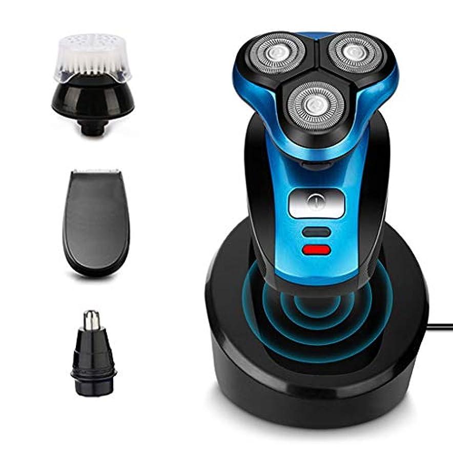 惑星プレーヤー深くYHSUNN USBワイヤレス充電電気シェーバー男性用フローティング3ブレードヘッド電気シェービングマシン充電式かみそりフェイスケアツール