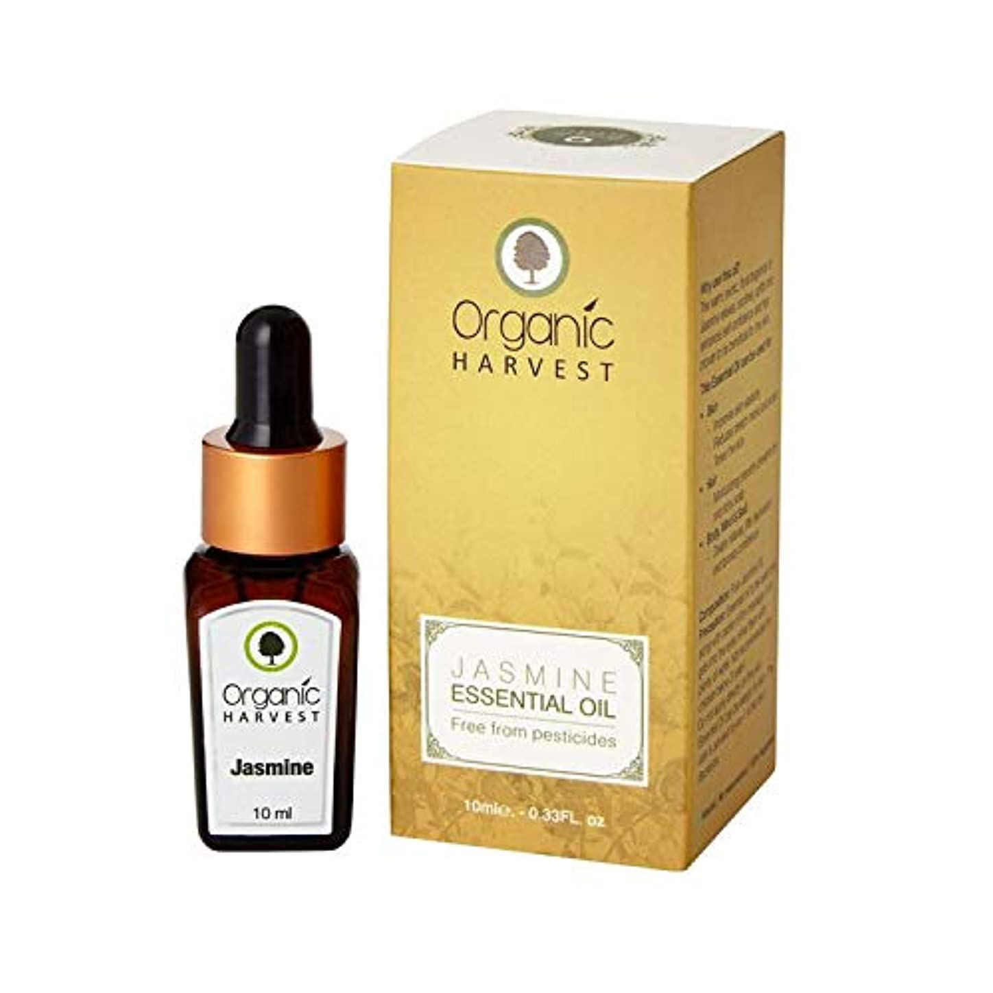 捨てる資源アクセスOrganic Harvest Jasmine Essential Oil - 10ml
