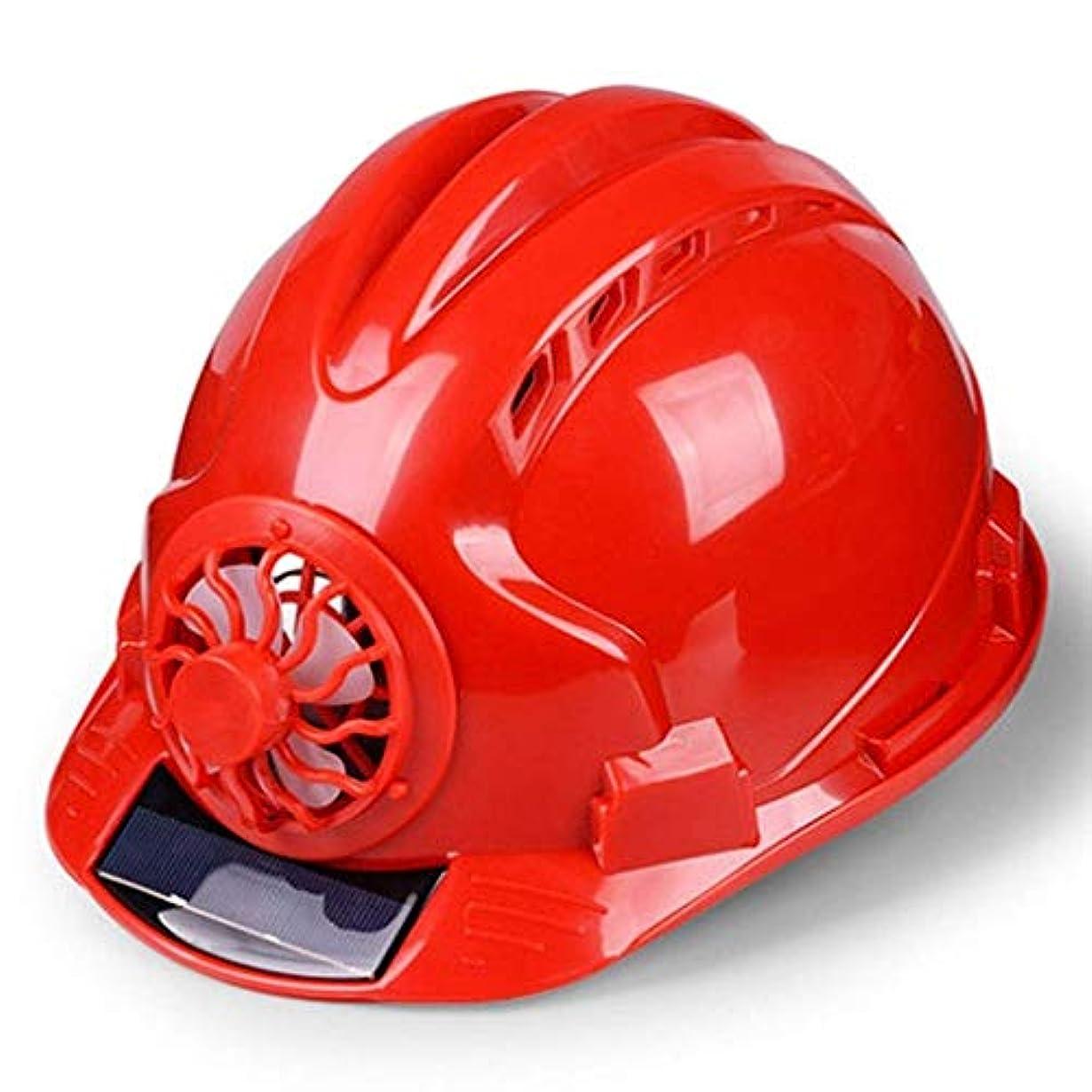 シャッター自伝役に立つ作業用ヘルメット-Hard Hats- 安全ヘルメット - ファンヘッド保護付きの安全キャップ調整可能なANSI準拠建設、建設などに適しています。 夏涼しい贈り物 (Color : Red)