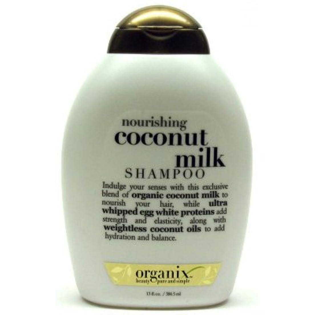 聴覚散る変更髪いきいきココナッツミルクシャンプー 384ml (並行輸入品)