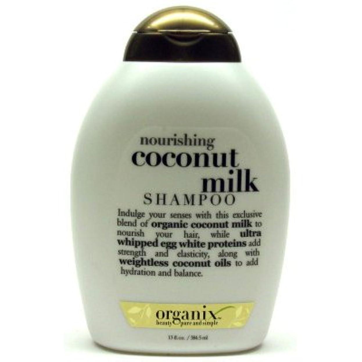 クライマックス相互主張髪いきいきココナッツミルクシャンプー 384ml (並行輸入品)