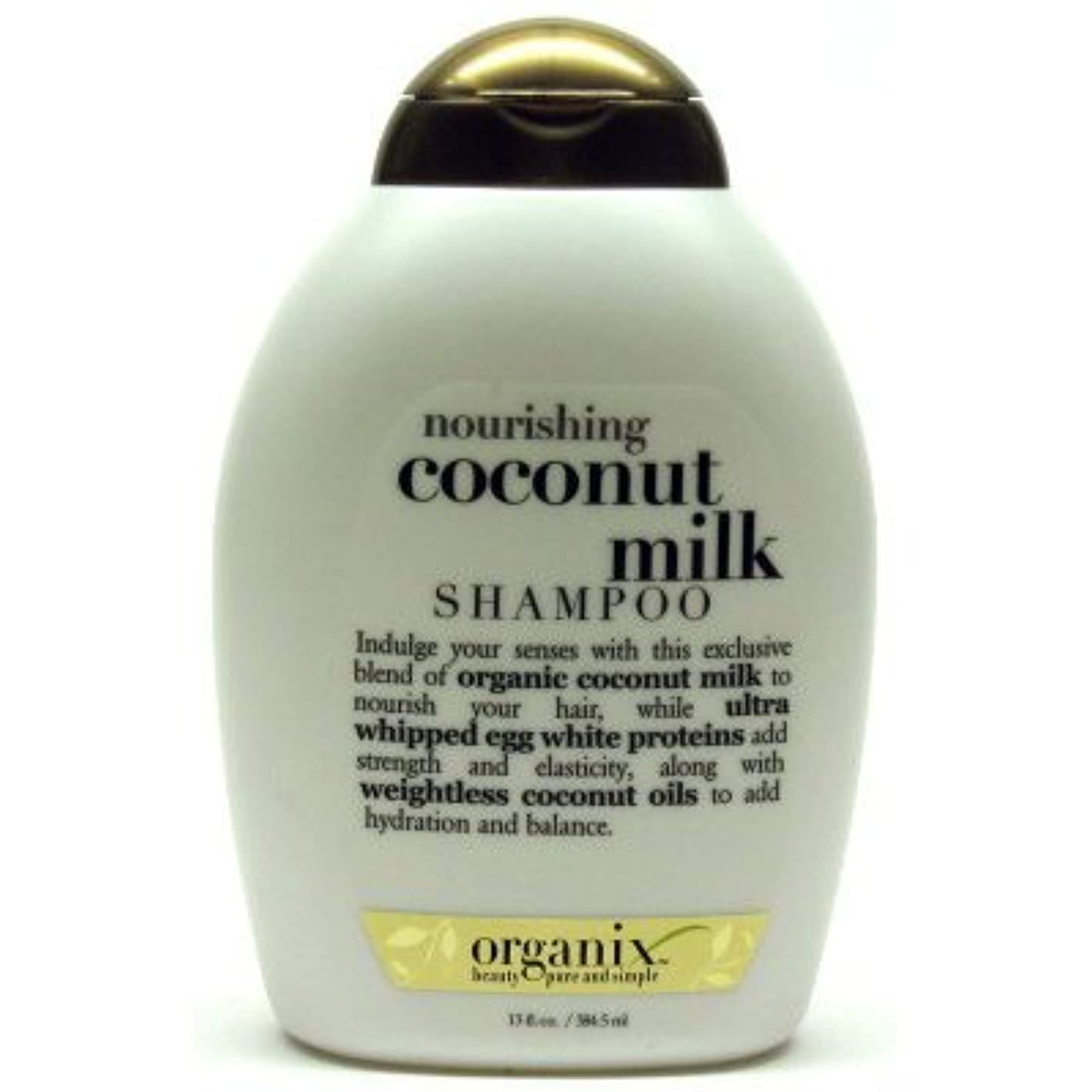 黒くする選ぶ裏切り髪いきいきココナッツミルクシャンプー 384ml (並行輸入品)