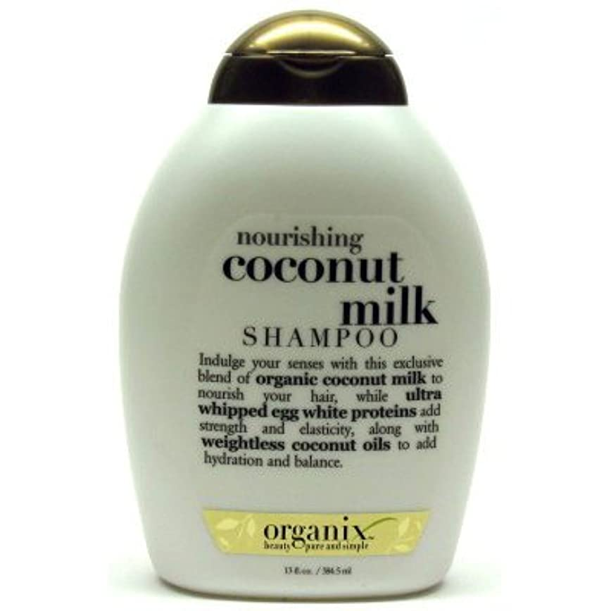贈り物気候の山繰り返した髪いきいきココナッツミルクシャンプー 384ml (並行輸入品)