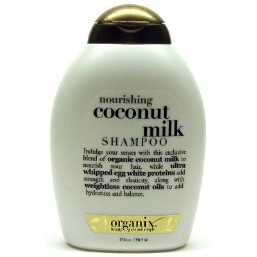 こしょう慈悲深いおなかがすいた髪いきいきココナッツミルクシャンプー 384ml (並行輸入品)