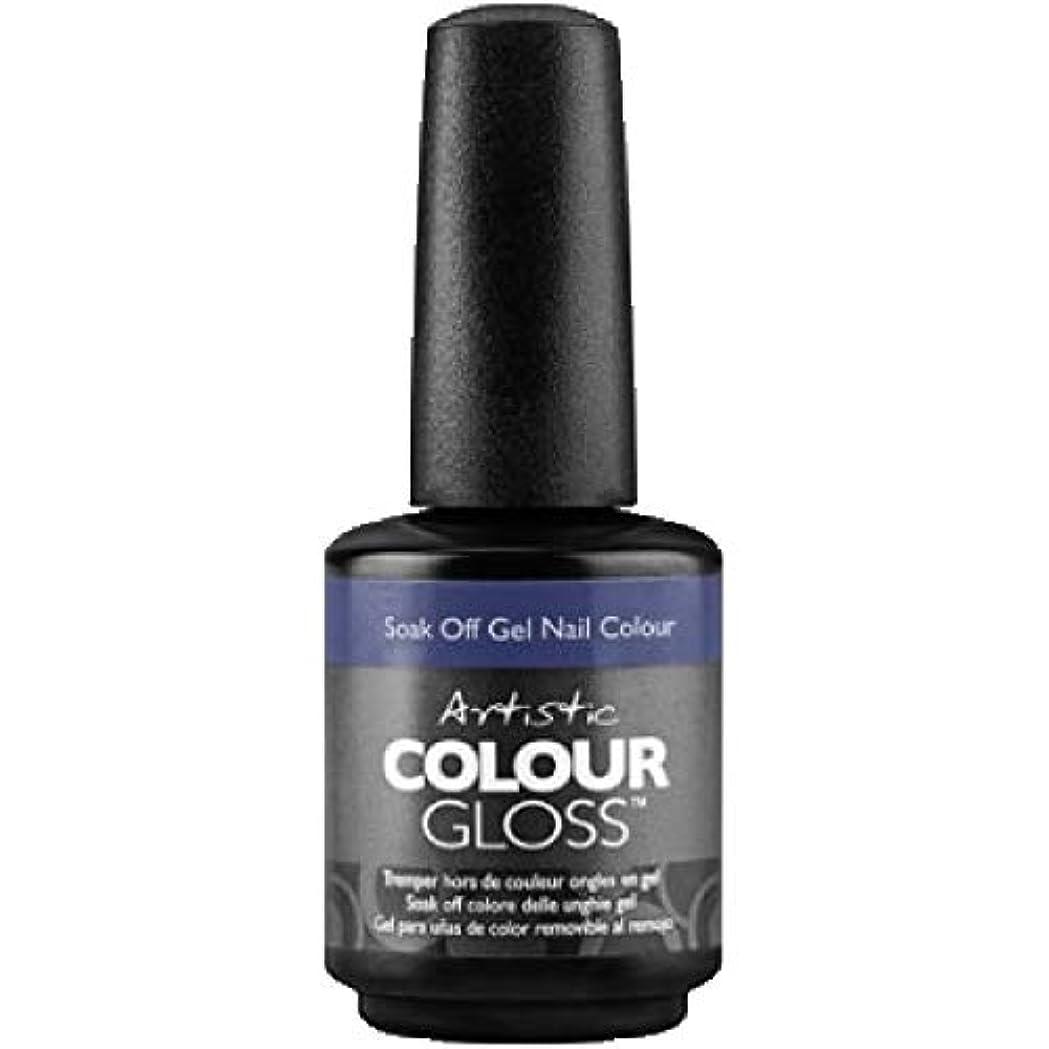 電話に出る緩やかな屋内Artistic Colour Gloss - War Party - 0.5oz/15ml