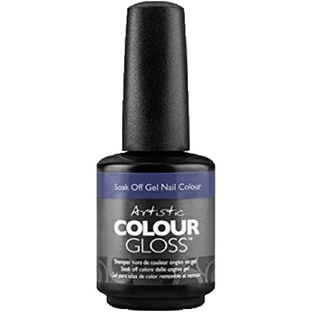習字睡眠スロットArtistic Colour Gloss - War Party - 0.5oz/15ml