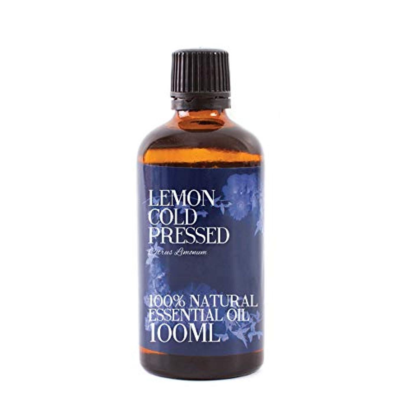 輪郭体操選手陰気Mystic Moments | Lemon Cold Pressed Essential Oil - 100ml - 100% Natural