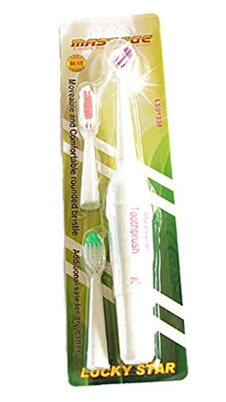 排除するメジャーのりAULNPAI 音波式電動歯ブラシソニック+ もう2つのブラシを送る