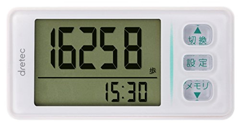 DRETEC(ドリテック) 歩数計 消費カロリー エクササイズ表示 3Dセンサー ストラップ付き