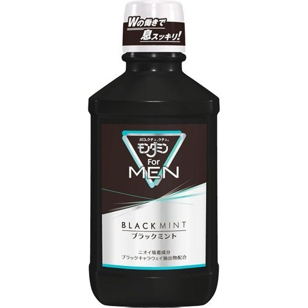 骨肉定規アース製薬 モンダミン For MEN ブラックミント 600mL