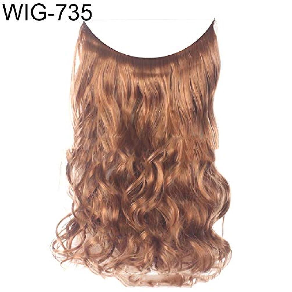 slQinjiansav女性ウィッグ修理ツール女性高温繊維長いストレートカーリーウィッグヘアエクステンションヘアピース