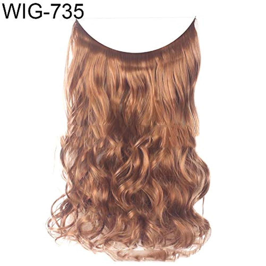 してはいけません居心地の良い低いslQinjiansav女性ウィッグ修理ツール女性高温繊維長いストレートカーリーウィッグヘアエクステンションヘアピース