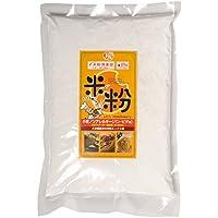 ◆ライスアルバ 大分県産 米粉(小麦ノンアレルギー)(パン・ピザ用)微細粉 500gx4袋
