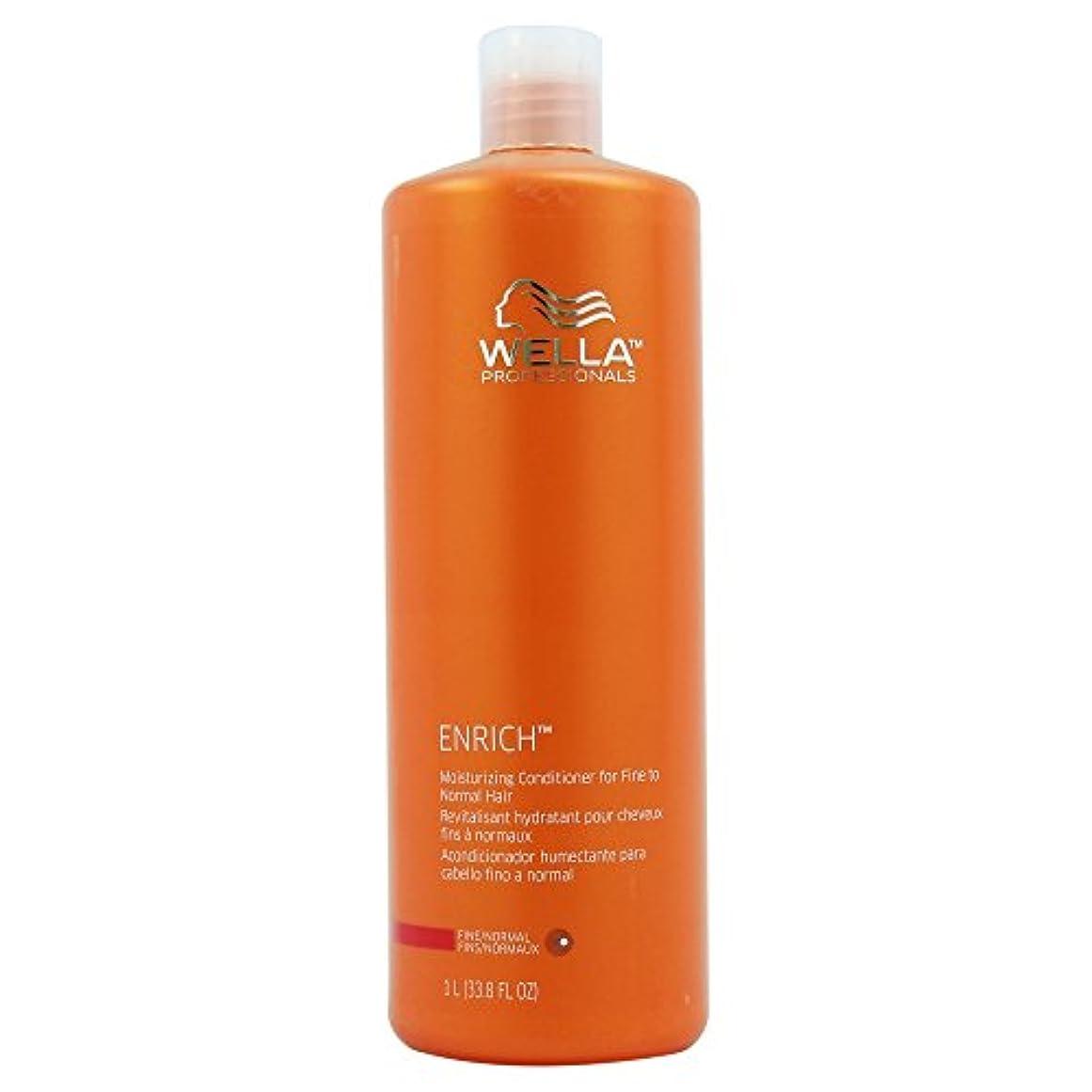 バナナエッセイ輝度Wella Enriched Moisturizing Conditioner for Fine To Normal Hair for Unisex, 33.8 Ounce by Wella