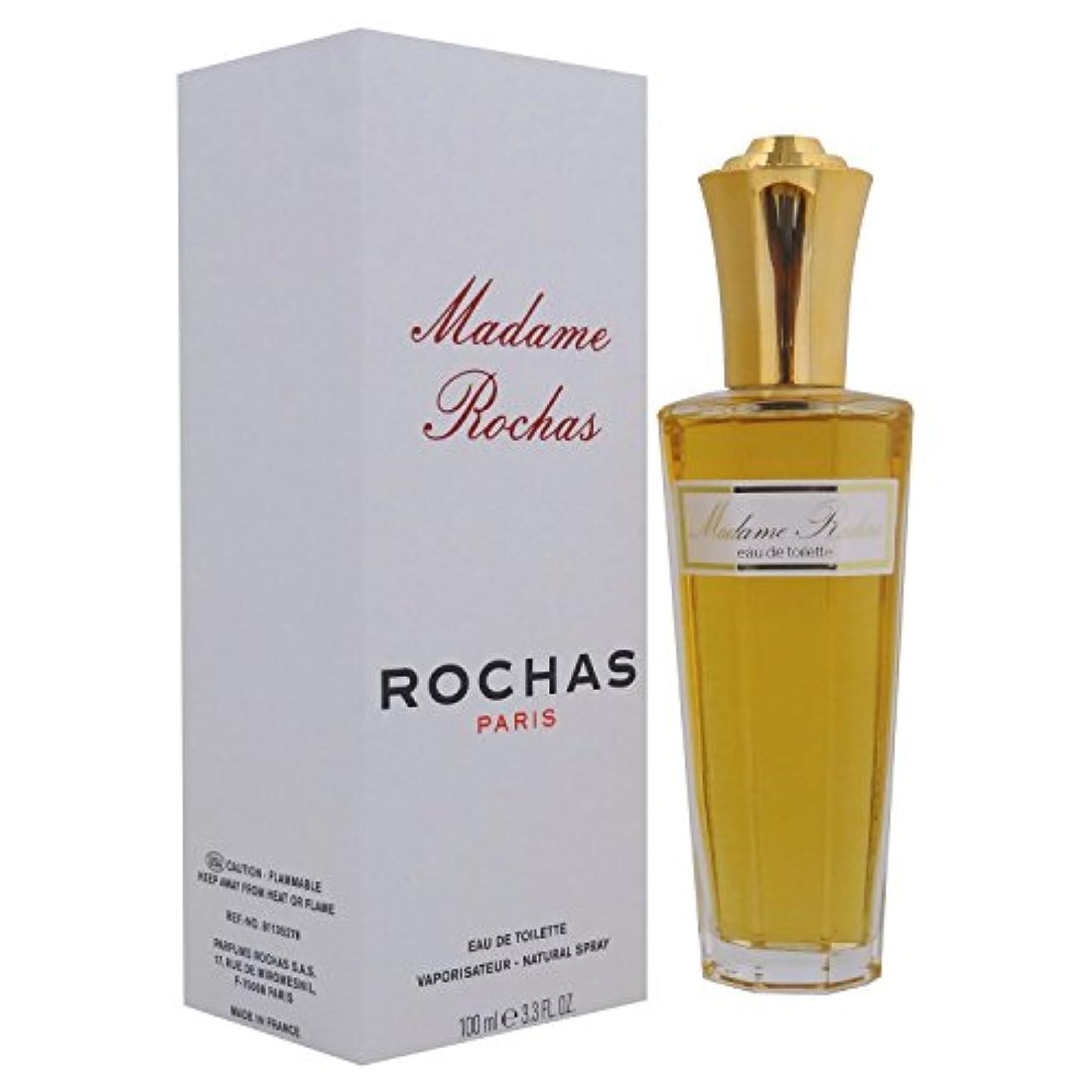 細胞バリケード暴露するROCHAS Madame Rochas マダム ロシャス EDT 100ml