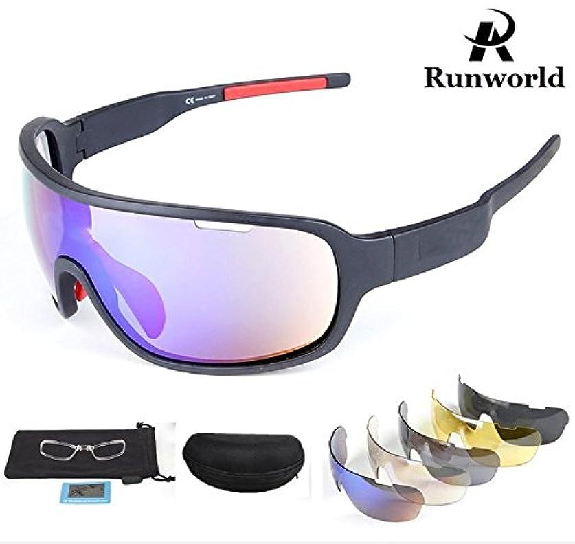 不確実ジャンクション手入れRunworld スポーツサングラス メンズ レディース 交換レンズ5枚付き アウトドアスポーツ MTB サイクリング ランニング ドライビング 野球 メガネ アイウェア UV保護