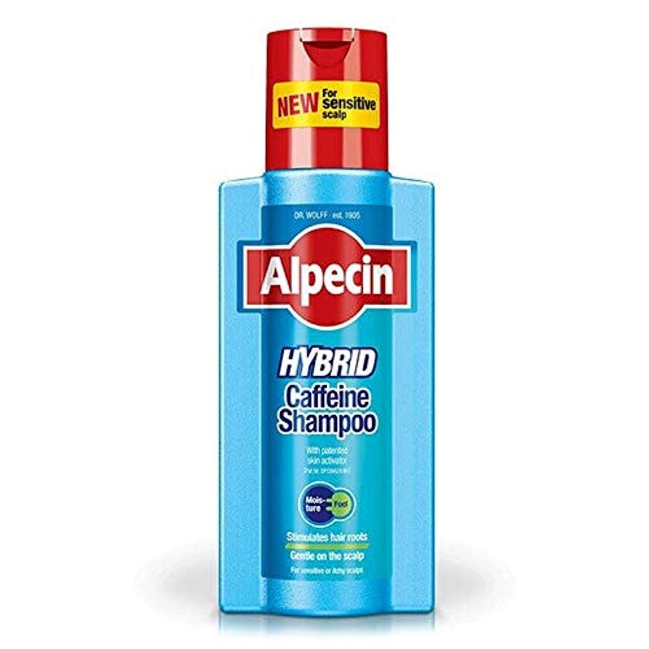 するだろう粘着性柔らかい足[Alpecin] ハイブリッドシャンプー375ミリリットルAlpecin - Alpecin Hybrid Shampoo 375ml [並行輸入品]
