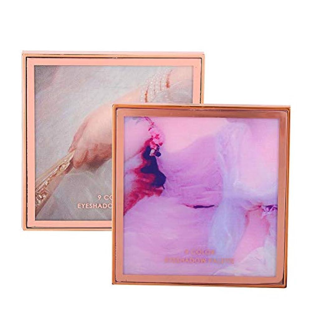 2種類9色アイシャドウパレット防水マットグリッターアイシャドウ化粧品パウダー(02)