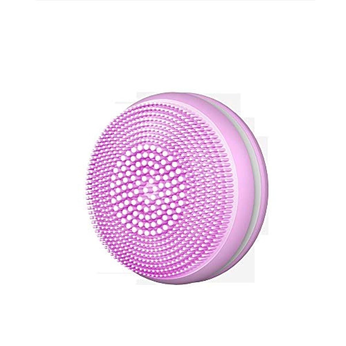 賢い休眠地上のZXF 新しいマカロン形状シリコーンクリーナー電気掃除毛穴美容器具ミニ超音波洗浄器具マッサージ器具 滑らかである (色 : Pink)