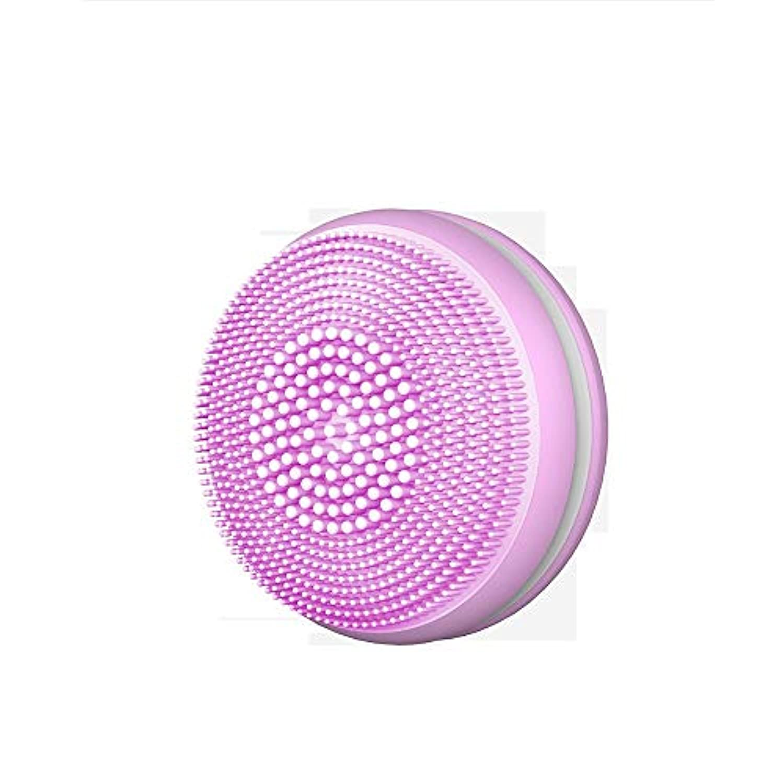 ブラウン要旨に同意するZXF 新しいマカロン形状シリコーンクリーナー電気掃除毛穴美容器具ミニ超音波洗浄器具マッサージ器具 滑らかである (色 : Pink)