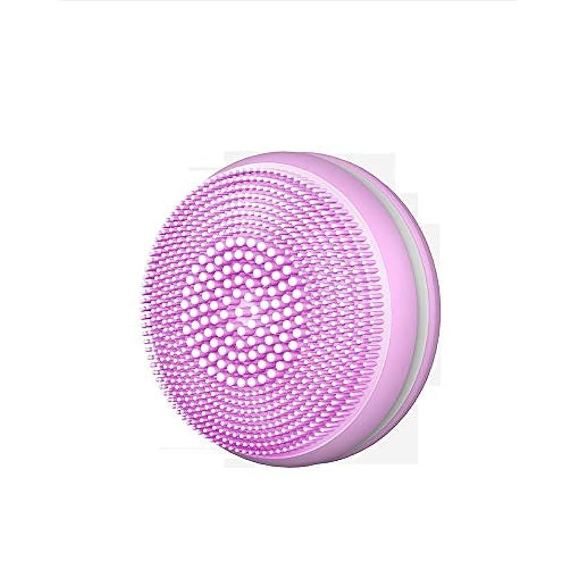 ブローカカドゥ信じられないZXF 新しいマカロン形状シリコーンクリーナー電気掃除毛穴美容器具ミニ超音波洗浄器具マッサージ器具 滑らかである (色 : Pink)