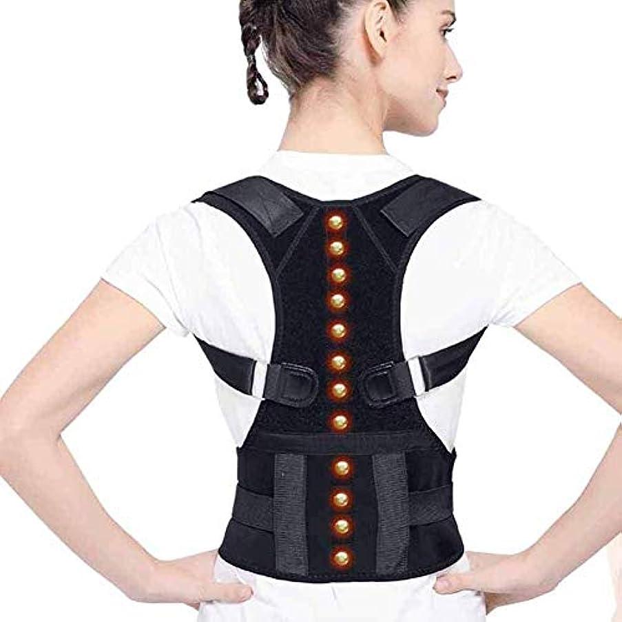イブニング暖かさほのめかす姿勢矯正器鎖骨サポートブレースベストショルダーバックサポート姿勢サポートで姿勢を改善サイズ:XL)