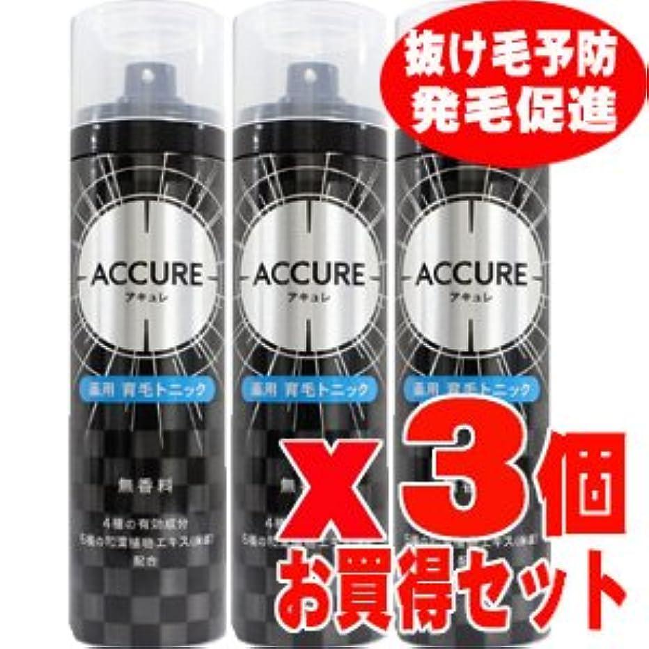 いわゆるリダクターキャップ★3本★ コーセー 薬用育毛トニック アキュレ 190gx3本