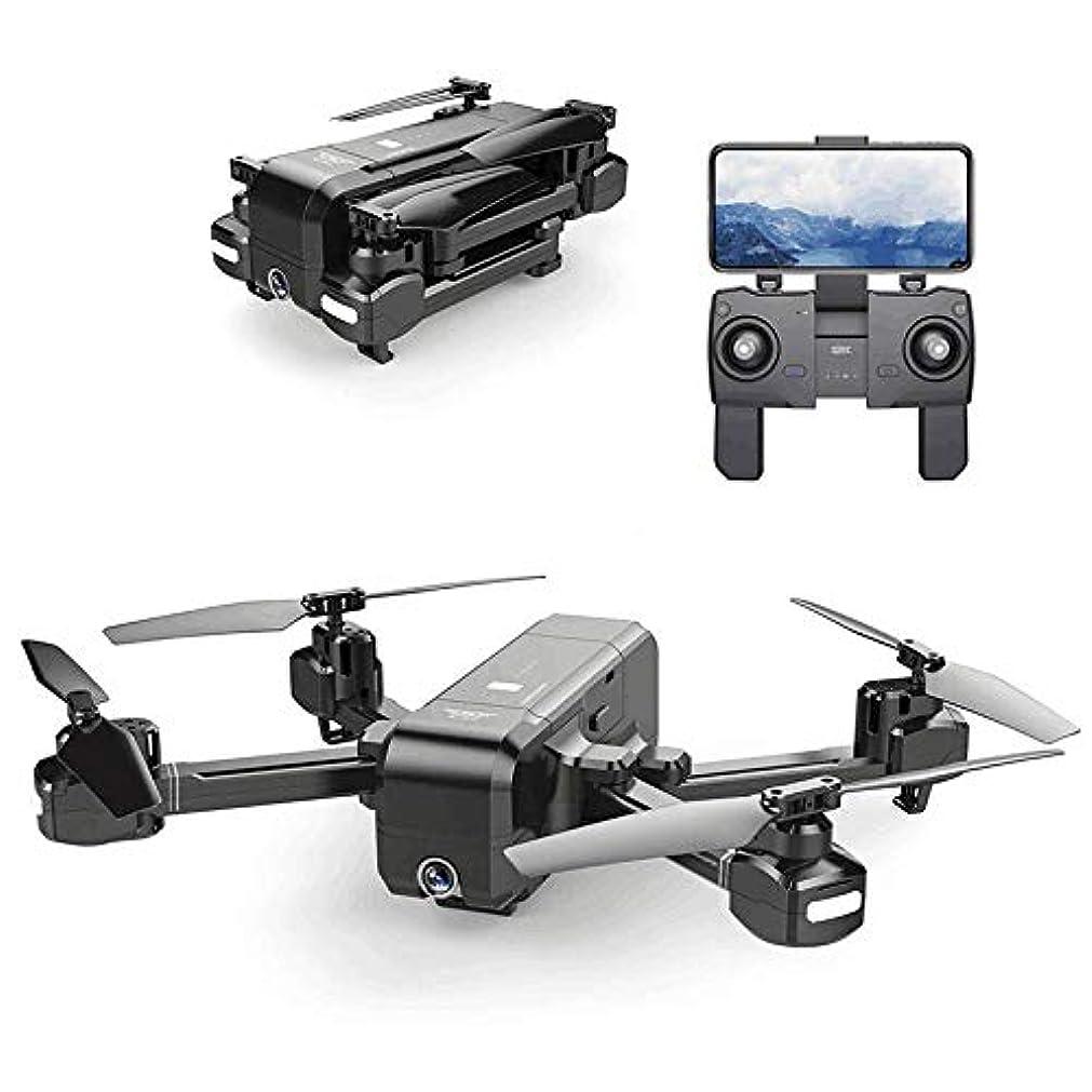 残る参照安全なRabugoo SJRC Z5 5G Wifi FPVと1080PカメラのダブルGPSダイナミックRCドローンクアドコプター