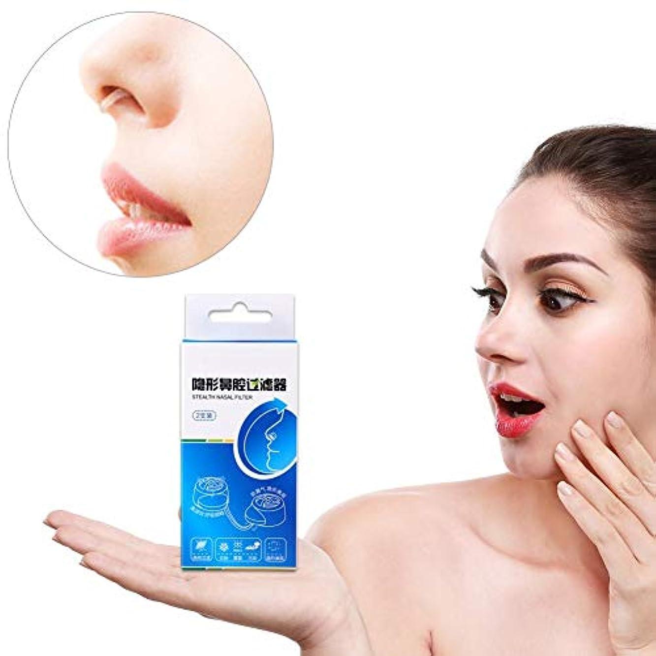 ネスト汚染された織る汚染PM2.5用ダストフリッター鼻カバーマスク、花粉ペットの毛を防ぐための容易な呼吸の空気清浄機自動車排気ケア体屋外(2 pcs 17 set filter)