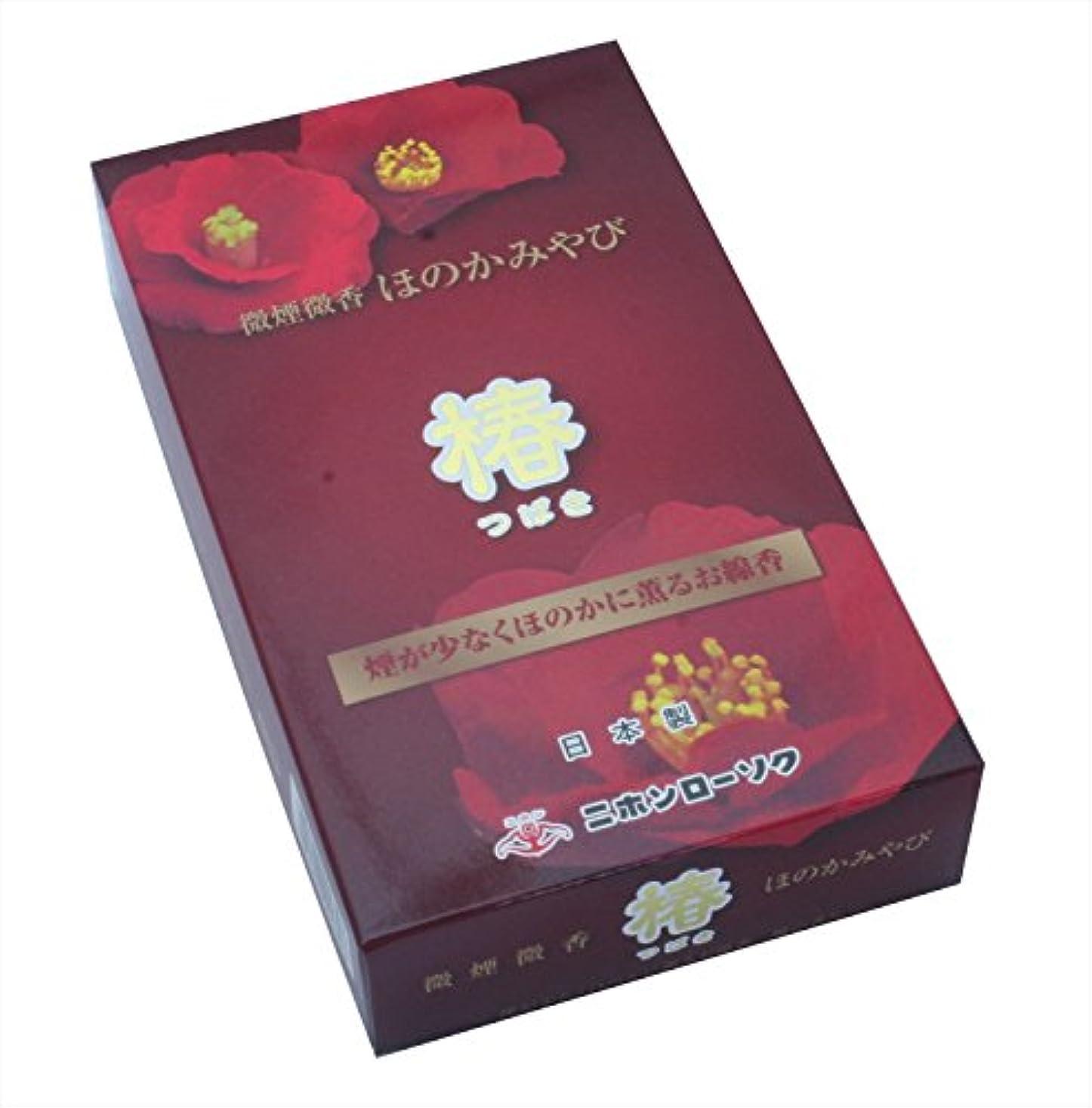 心理的に汚すいたずらなニホンローソク 椿シリーズ 微煙微香 ほのかみやび 椿TSUBAKI