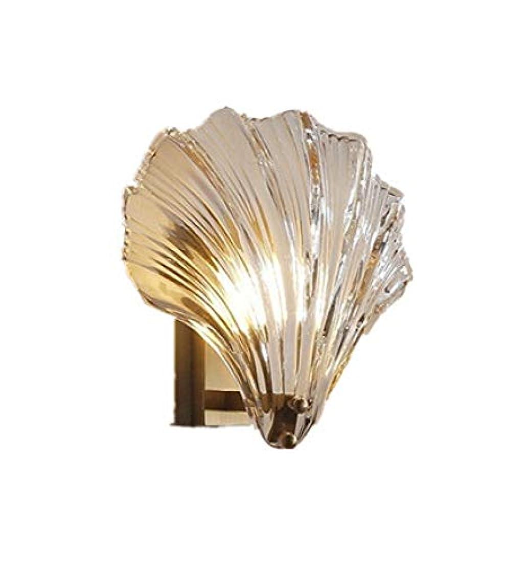 姉妹本質的に屈辱するシェルウォールライト、モダンなミニマリストの銅、E14、ベッドサイド/ベッドルーム/ルーバーに適しています,Bronze