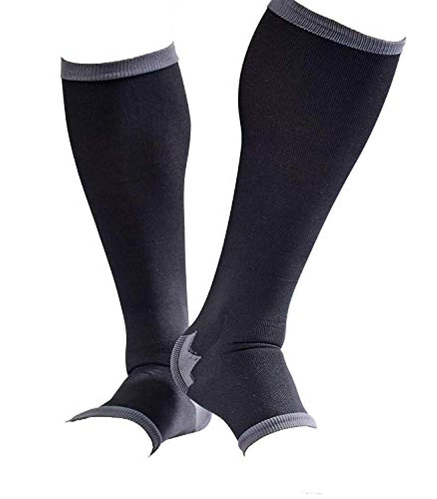 昆虫綺麗な成果男性専用脚すっきり対策オープントゥ着圧ソックス 膝下 M-L 順天堂大学客員教授推奨