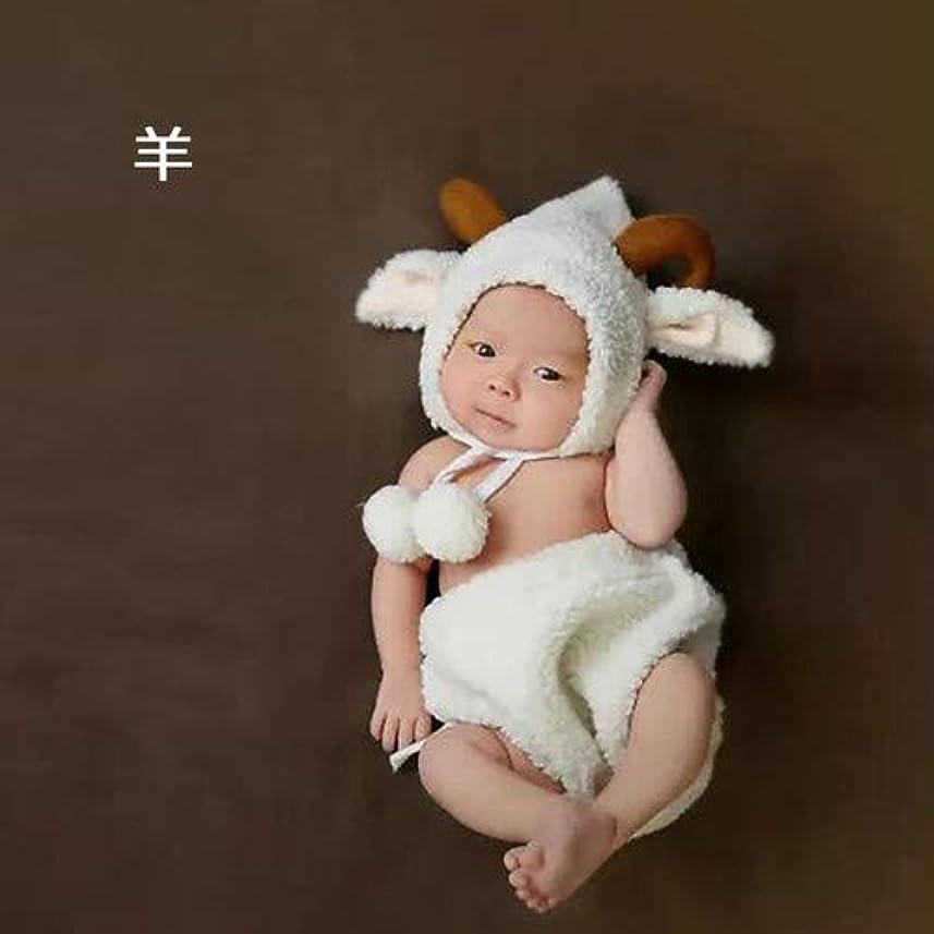 かろうじて気晴らし欠かせないzgyx037 【羊】 ハロウィンベビー用 赤ちゃん 衣装 仮装 コスチューム 変装グッズ 子供 出産祝い 新生児 お誕生日 撮影