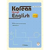Korean Through English: Book One (National Institute of the Korean Language)