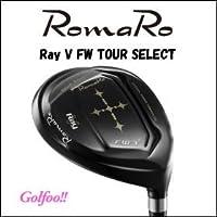 RomaRo ロマロ フェアウェイウッド 【Ray V FW TOUR SELECT】 【RJ-TD FW(グラファイトデザイン社)シャフト】 装着モデル(完成品)