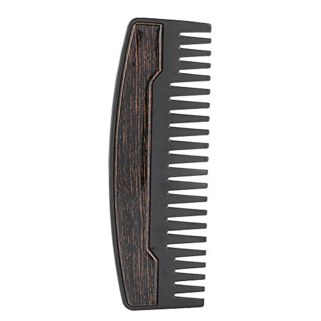 モンク実り多いだますOchun コーム 櫛 ステンレス製 粗目 髪/髭用メンズ 耐用 静電気を防止 持ち運びに便利 高級感 ブラック木目 2タイプ選択可能 洗面用具(木目)