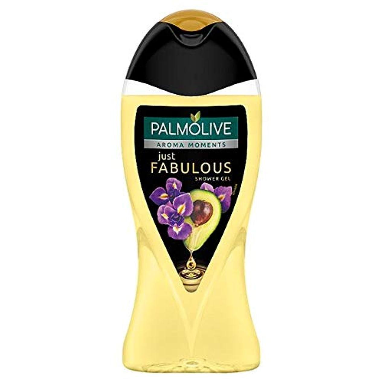 鮫狼依存する[Palmolive] ちょうど素晴らしいシャワージェル250ミリリットルをパルモ - Palmolive Just Fabulous Shower Gel 250Ml [並行輸入品]